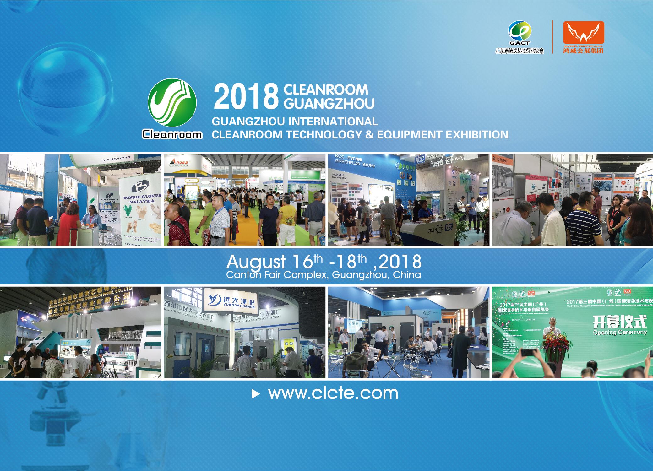 Cleanroom Guangzhou 2018- China (Guangzhou) International ...